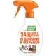 Спрей для захисту від дряпання і погризів для котів і собак Api-San Дана