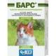 Краплі для котів інсектоакарицидні Барс Агроветзащита (упаковка 3 піпетки - ціна за 1)