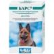 Краплі для собак інсектоакарицидні Барс Агроветзащита (упаковка 4 піпетки - ціна за 1)