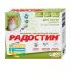"""Вітамінно-мінеральний комплекс для кошенят """"Радостін"""", АВЗ 90 шт."""