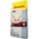 Корм повноцінний для дорослих котів  з надмірною вагою Josera Leger,(100 гр)
