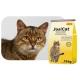 Корм повноцінний для всіх котів Josera Josi Cat,(100 гр)