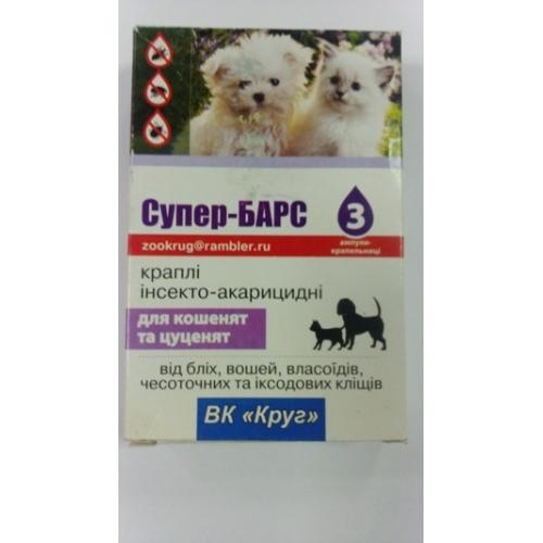 Качественный сухой корм для собак   220. lv