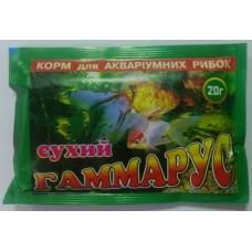 Корм для акваріумних рибок Гаммарус Лорі, 20гр