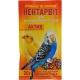 Вітаміни для папуг Нектарвіт«Актив», 20гр