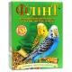 Корм для хвилястих папуг Флінт,500г