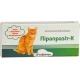 Таблетки антигельмінтні для котів Пірапразіт-К, (ціна за 1 шт)