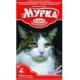 """Наповнювач гігієнічний для тварин """"Мурка"""" (крупний) 2,5-5,0 мм (2 кг)"""