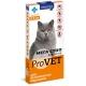 Мега Стоп Pro Vet для котів до 4кг