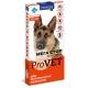 Мега Стоп Pro Vet для собак 20-30кг
