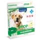 Нашийник Біо Pro Vet для собак 70см