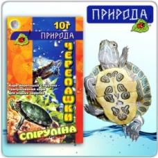 """Гранульований корм для прісноводних черепах """"Черепашки спіруліна"""",10г"""