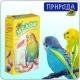 Крейда для хвилястих папуг з морськими ракушками,18гр