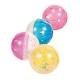 """Іграшка """"TRIXIE"""" для котів, пластмассова кулька з дзвіночком (1шт)"""